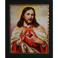 Сердце Христово