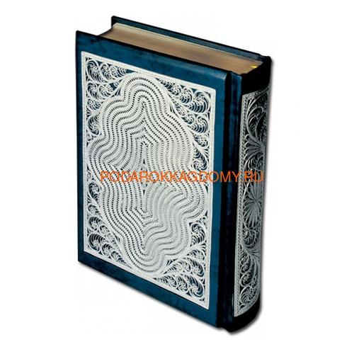 Подарочная Библия в кожаном переплёте 06133 фото 2