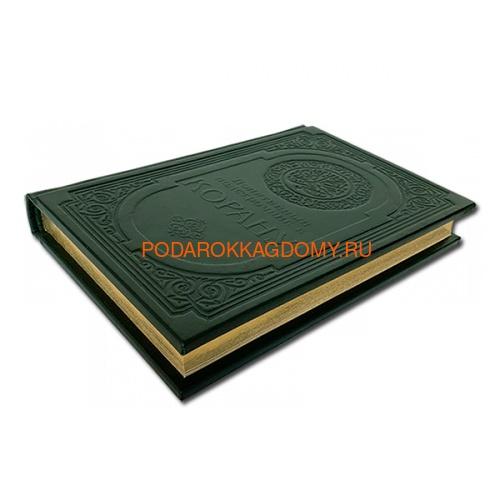 Понятийный подстрочник для Корана в кожаном переплёте 06140 фото 4