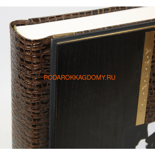Подарочный кожаный фотоальбом 04320 фото 2