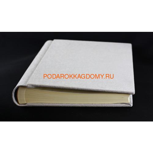 Подарочный кожаный фотоальбом 04322 фото 2