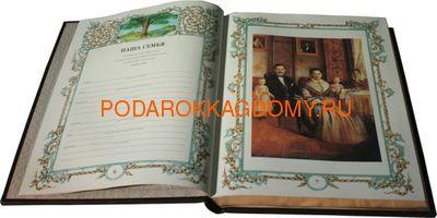 Подарочная семейная летопись в кожаном переплёте 0657 фото 2