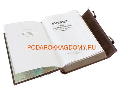Подарочная Библия в кожаном переплёте 06128 фото 2