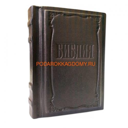 Подарочная Библия в кожаном переплёте 0633 фото 2