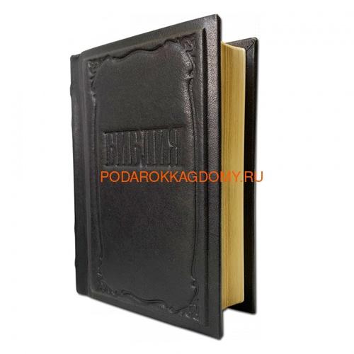 Подарочная Библия в кожаном переплёте 0633 фото 4