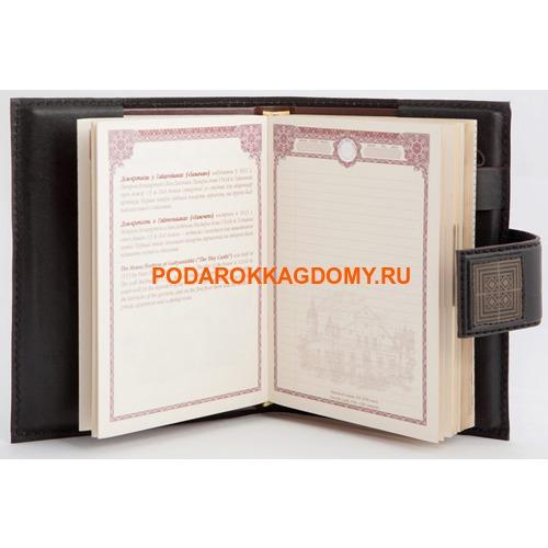 Кожаный ежедневник 18136 фото 3