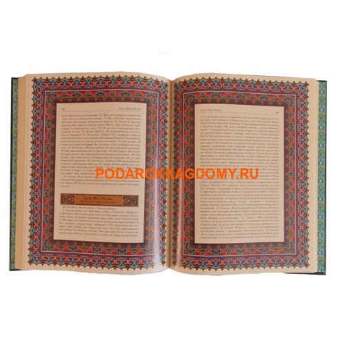 Подарочный Священный Коран в кожаном переплёте 17245 фото 2