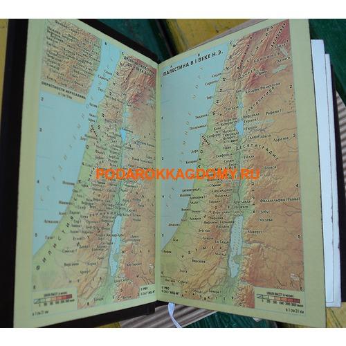 Подарочная Библия в кожаном переплёте 06138 фото 2
