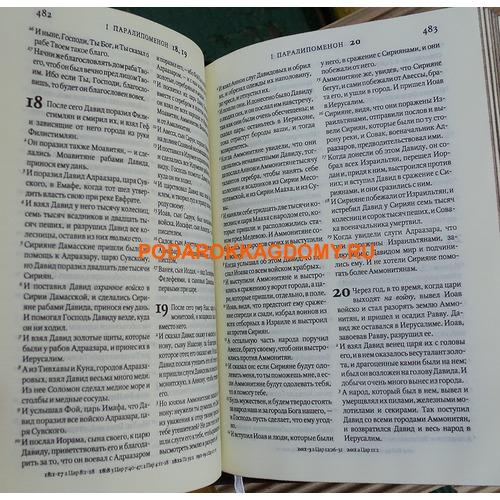 Подарочная Библия в кожаном переплёте 06138 фото 4