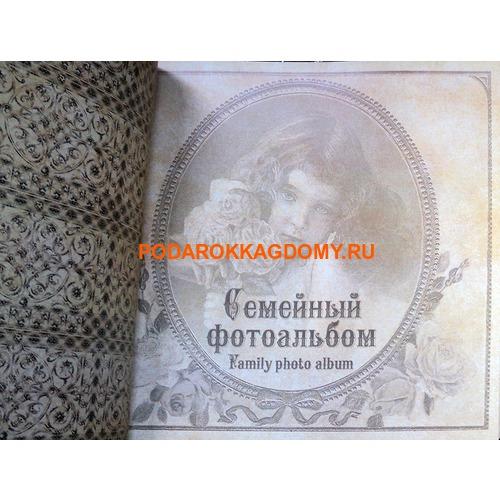 Семейный кожаный фотоальбом 06159 фото 2