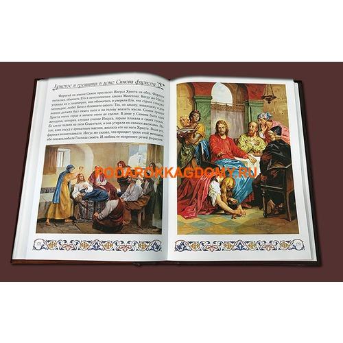Подарочная Библия для детей в кожаном переплёте 0625 фото 2