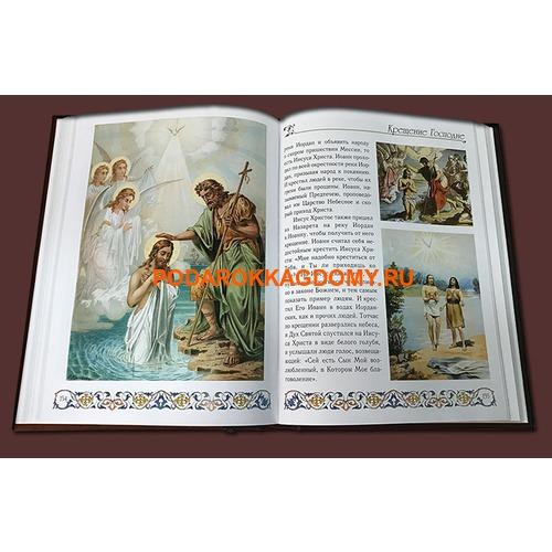 Подарочная Библия для детей в кожаном переплёте 0625 фото 3