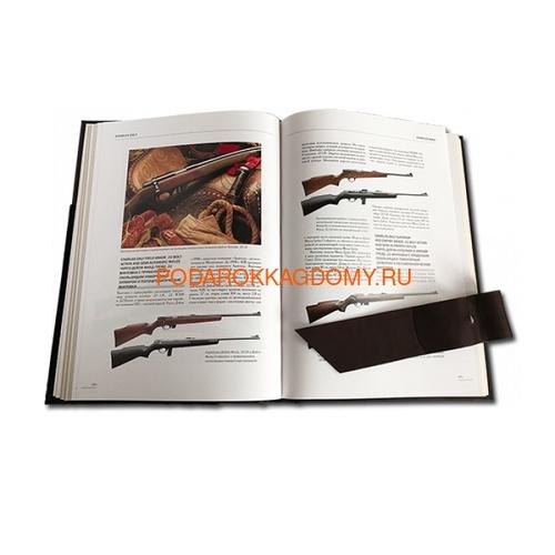 Подарочная кожаная книга