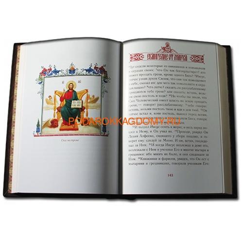 Подарочное Святое Евангелие в кожаном переплёте 0639 фото 2