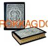 Подарочная Библия в кожаном переплёте 06133 фото 3