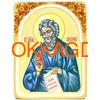 Икона Андрей Первозванный 071186 фото 2
