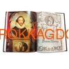"""Подарочная книга в кожаном переплёте """"Уильям Шекспир"""" 0626 фото 5"""