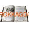 """Подарочная книга в кожаном переплёте """"О военном искусстве. Никколо Макиавелли"""" 06225 фото 6"""