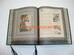 """Подарочная кожаная книга """"Омар Хайям и персидские поэты X-XVI веков"""" 0619 фото 3"""