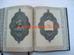 """Подарочная кожаная книга """"Омар Хайям и персидские поэты X-XVI веков"""" 0619 фото 5"""