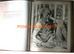 """Подарочная кожаная книга """"Сцены из Дон Кихота в иллюстрациях Гюстава Доре"""" 0603 фото 2"""