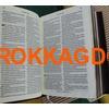Подарочная Библия в кожаном переплёте 06138 фото 3