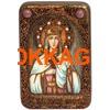 Икона Княгиня Елена Сербская 07746 фото 2