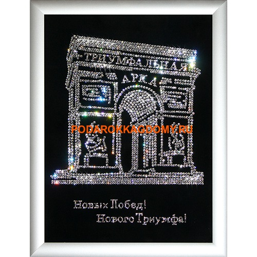 """Картина Сваровски """"Триумфальная арка"""" 0280 фото"""