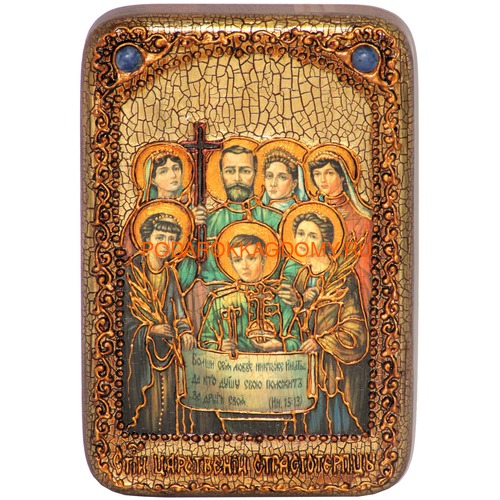 Икона Святые царственные страстотерпцы 07979 фото