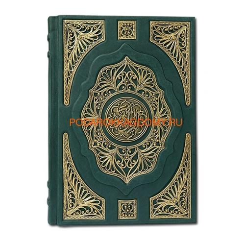Подарочный Коран в кожаном переплёте 06135 фото