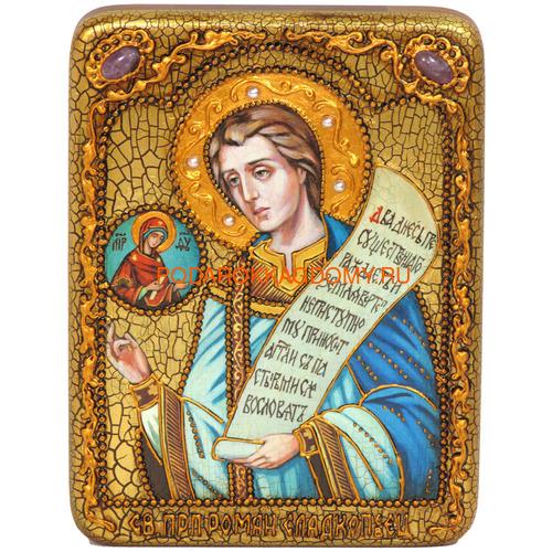 Икона Преподобный Роман Сладкопевец 071226 фото