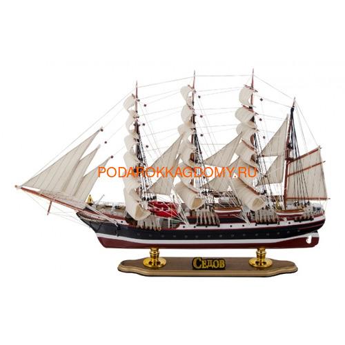 """Модель парусного корабля """"Седов"""" 031373 фото"""