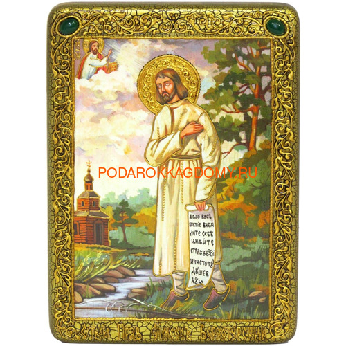 Икона Святой праведный Симеон Верхотурский 071298 фото
