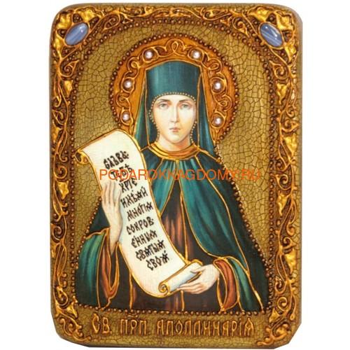 Икона Святая преподобная Аполлинария Египетская 071314 фото