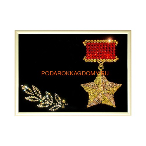 """Фоторамка Сваровски """"День Победы"""" 02240 фото"""