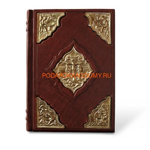 Подарочное кожаное Евангелие 2000 лет в Западноевропейском изобразительном искусстве 0667 фото