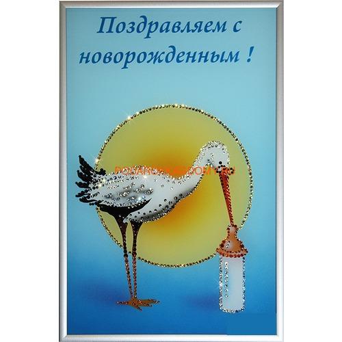 """Картина Сваровски """"Поздравление с новорождённым"""" 02871 фото"""