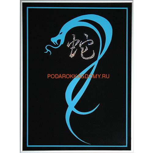 """Восточная картина Сваровски """"Год змеи"""" 02231 фото"""