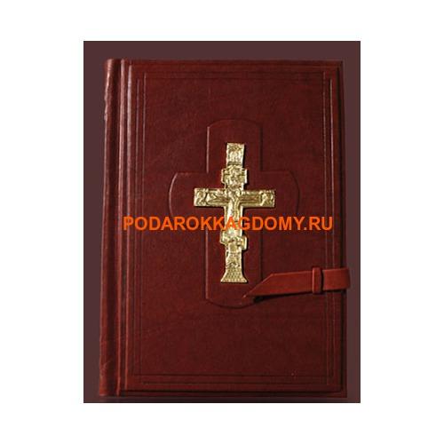Подарочная Библия в кожаном переплёте 06124 фото