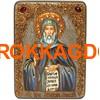 Икона Преподобный Антоний Великий 07880 фото