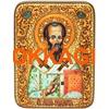 Икона Родион (Иродион) апостол, епископ Патрасский 07902 фото