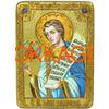 Икона Преподобный Роман Сладкопевец 071224 фото