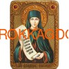 Икона Святая преподобная Аполлинария Египетская 071312 фото
