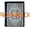 Подарочная Библия в кожаном переплёте 06133 фото
