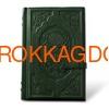 Подарочный Коран в кожаном переплёте 0669 фото