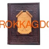 """Подарочная книга в кожаном переплёте """"Уильям Шекспир"""" 0626 фото"""