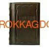 Подарочная Библия в кожаном переплёте 06138 фото