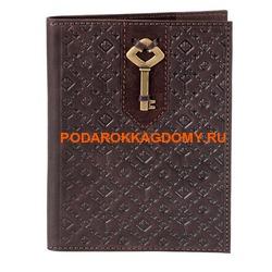 Для паспорта