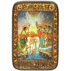 Икона Крещение Господа Бога и Спаса нашего Иисуса Христа