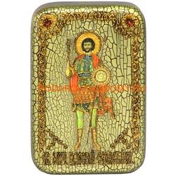 Икона Святой мученик Валерий Севастийский